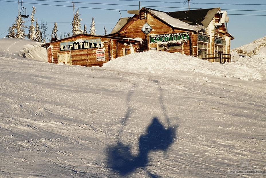 Шерегеш 2008 фото