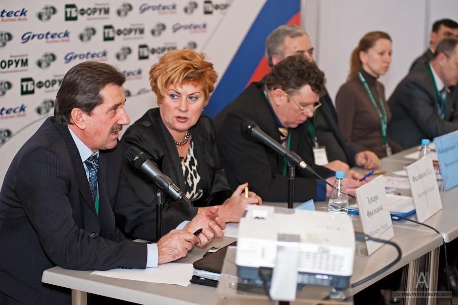 фотограф на конференцию в Москве