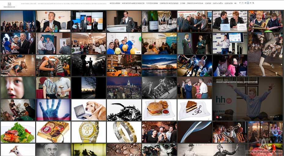 Сайт malexeum.com - профессиональный фотограф