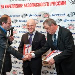 Премия Зубр 2012