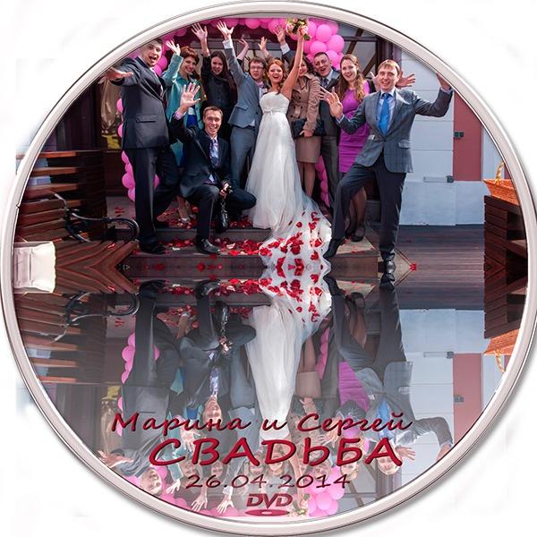 DVD - Свадебная фотосессия Марины и Сергея