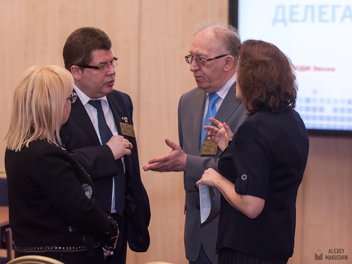 Фотосъемка на конференции