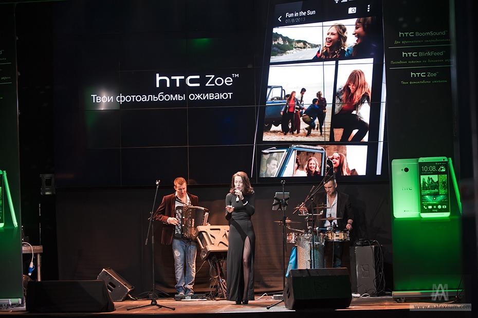 Пресс конференция HTC