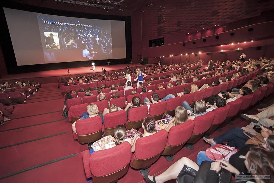 Мероприятие Синема 360 в кинотеатре «Октябрь»