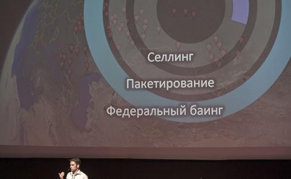 Мероприятие Синема 360 в к/т Октябрь