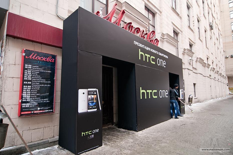 Фотосъемка пресс-конференции HTC по поводу выхода смартфона HTC One