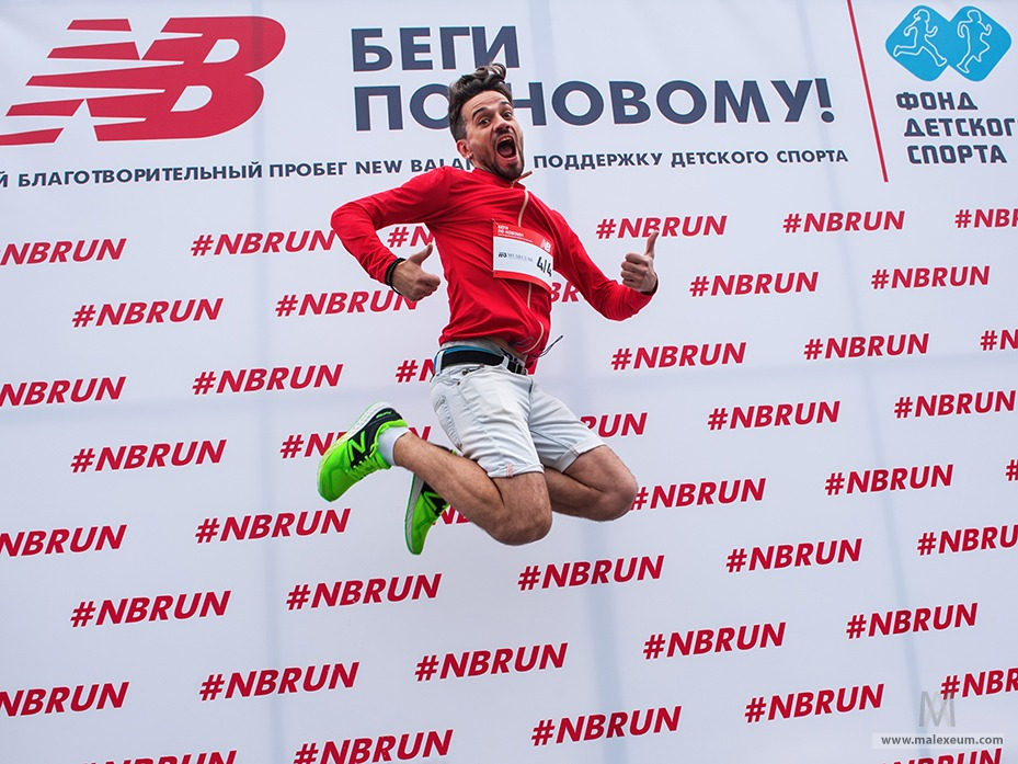 NBRUN 2015 фото