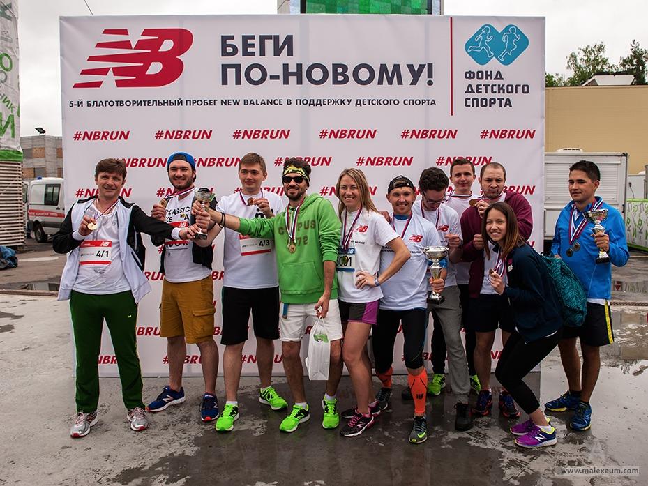 NBRUN в Сокольниках 23 мая 2015 года
