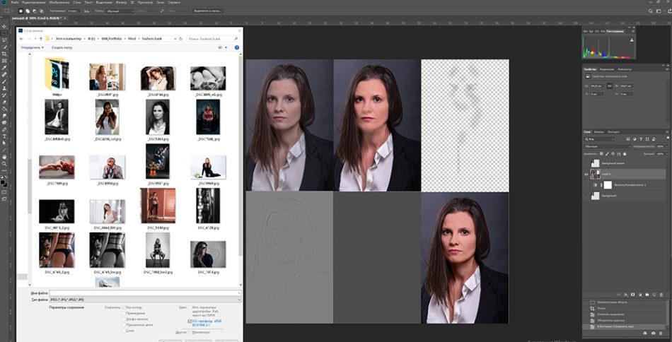 Обучение фотошопу